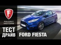 Видео тест драйв нового Форд Фиеста 2016
