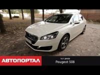 Видео тест-драйв нового Peugeot 508 2015