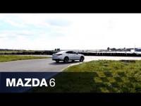 Видео тест-драйв новой Mazda 6 от LifeNews