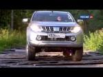 Видео тест-драйв пикапа Mitsubishi L200 2015 от АвтоВести