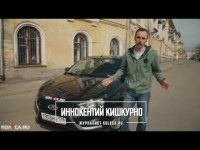 Lada Vesta и Geely Emgrand в тест-драйве от портала Колеса.ру