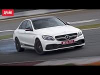 Скоростной тест-драйв Mercedes AMG C 63 S от портала Драйв.ру