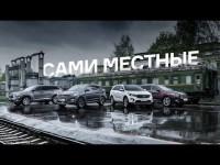 Сравнительный тест-драйв Hyundai Santa Fe, Infiniti QX60, Toyota Highlander и KIA Sorento Prime от MOTORRU