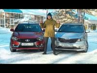Сравнительный тест-драйв Lada Vesta и KIA Rio от Игоря Бурцева