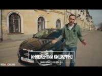 Сравнительный видео тест-драйв Lada Vesta и Geely Emgrand от канала Kolesa.ru