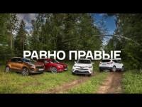 Сравнительный видео тест-драйв Toyota RAV4, KIA Sportage, Mazda CX-5 и Nissan Qashqai от канала MOTORRU