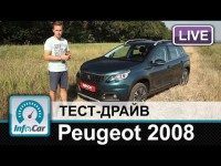 Тест-драйв ресталинговой версии Peugeot 2008 от канала Infocar