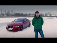 Видео тест-драйв Jaguar XE S от Антона Автомана