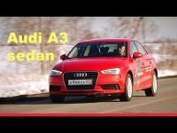 Видео тест-драйв Audi A3 седан от Александра Михельсона