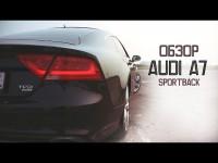 Видео тест-драйв Audi A7 Sportback от канала Мотор ТВ