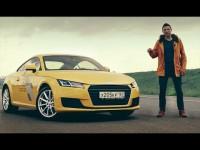 Видео тест-драйв Audi TT от Игоря Бурцева