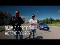 Видео тест-драйв BMW 2 Series от Большого тест-драйва