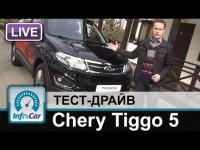Видео тест-драйв Chery Tiggo 5 от канала Infocar