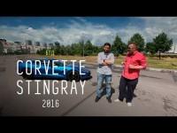 Видео тест-драйв Chevrolet Corvette z06 от Антона Автомана