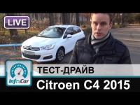 Видео тест-драйв Citroen C4 от Infocar