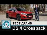 Видео тест-драйв Citroen DS4 CrossBack от Infocars