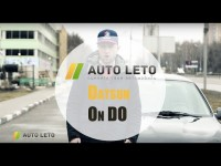 Видео тест-драйв Datsun on-Do от канала Auto Leto
