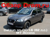 Видео тест-драйв Datsun on-Do от канала Drom.ru