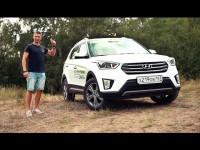 Видео тест-драйв Hyundai Creta от Игоря Бурцева