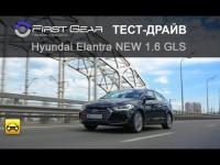 Видео тест-драйв Hyundai Elantra 2016 в программе