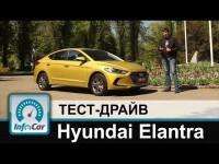Видео тест-драйв Hyundai Elantra от канала Infocar