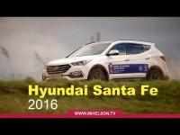 Видео тест-драйв Hyundai Santa Fe 2016 от Александра Михельсона