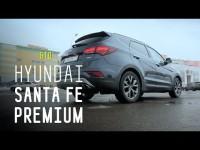 Видео тест-драйв Hyundai Santa Fe в программе