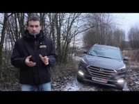 Видео тест-драйв Hyundai Tucson от Автопанорамы