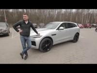 Видео тест-драйв Jaguar F-Pace от Антона Автомана