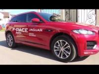 Видео тест-драйв Jaguar F-Pace от канала DRIVENN