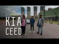 Видео тест-драйв KIA Ceed б/у в программе
