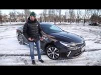 Видео тест-драйв KIA Optima 2016 от Игоря Бурцева