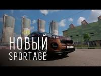 Видео тест-драйв KIA Sportage 2016 в программе