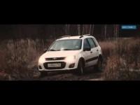 Видео тест-драйв Lada Kalina Cross от канала Автомэйл.ру