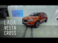 Видео тест-драйв Lada Vesta Cross от Сергея Стиллавина и Рустама Вахидова
