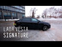 Видео тест-драйв Lada Vesta от Михаила Кульдяева