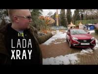 Видео тест драйв Lada Xray от Сергея Стиллавина и Рустама Вахидова