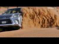 Видео тест-драйв Lexus LX450D от Павла Блюденова