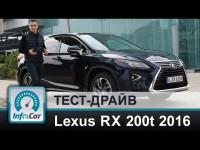 Видео тест-драйв Lexus RX 200t от канала Infocar