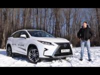 Видео тест-драйв Lexus RX 2016 от Игоря Бурцева