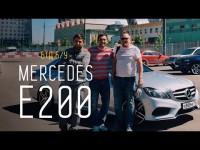 Видео тест-драйв Mercedes-Benz E200 б/у в программе