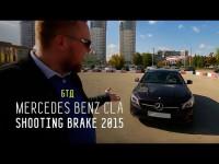 Видео тест-драйв Mercedes CLA от Сергея Стиллавина и Рустама Вахидова