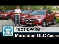 Видео тест-драйв Mercedes GLC Coupe от канала Infocar