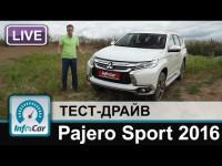 Видео тест-драйв Mitsubishi Pajero Sport от Infocar