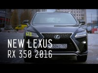 Видео тест-драйв New Lexus RX 350 в программе