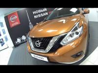 Видео тест-драйв Nissan Murano 2016 от Игоря Бурцева и Академика