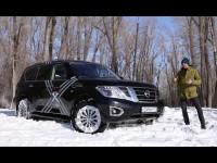 Видео тест-драйв Nissan Patrol от Игоря Бурцева