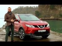Видео тест-драйв Nissan Qashqai на канале АвтоПлюс