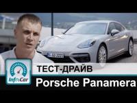 Видео тест-драйв Porche Panamera от канала Infocar