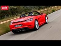 Видео тест-драйв Porsche 718 Boxter от Павла Карина